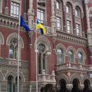 В Нацбанке констатировали снижение рисков для украинской финансовой системы
