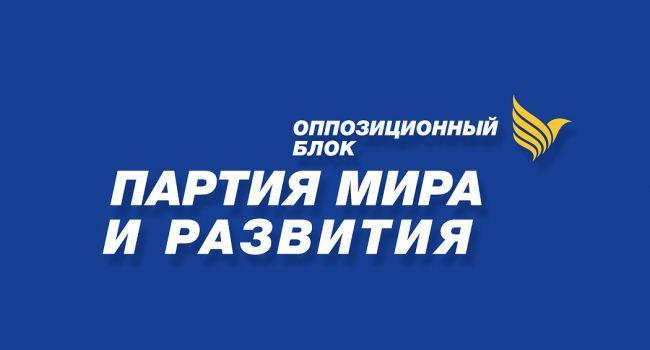 «Оппоблок»: В украинском обществе по-прежнему востребованы откровенный популизм и революционные эмоции