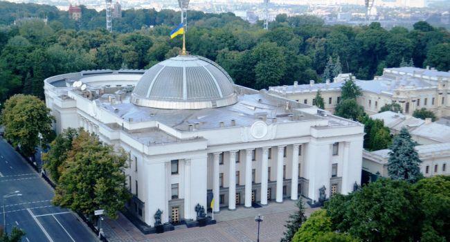 Украинцы категорически не доверяют ВРУ