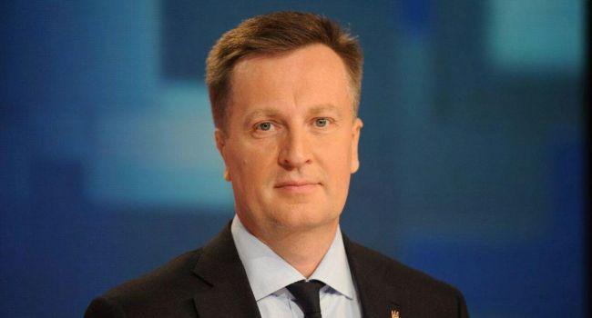 Наливайченко: Мы должны обновить страну