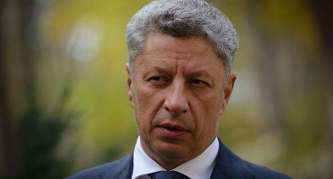 «Оппозиционная платформа» инициировала принятие постановления о самороспуске парламента