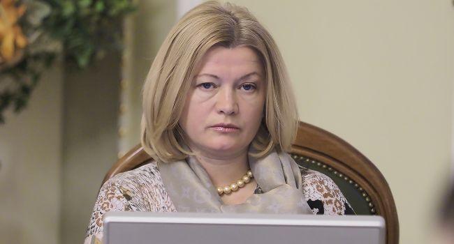 Геращенко собирается подать в суд на Зеленского за сцены расстрела парламента в «Слуге народа»