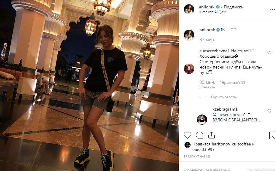 «Хрупкая маленькая девочка»: Ани Лорак в коротких шортах продемонстрировала стройные ноги