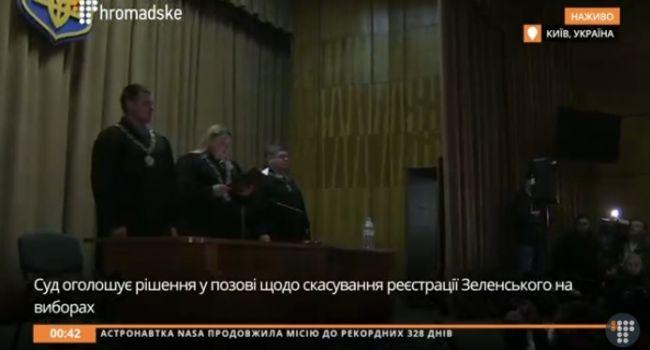 Суд принял решение по иску Хилько к Владимиру Зеленскому - подробности