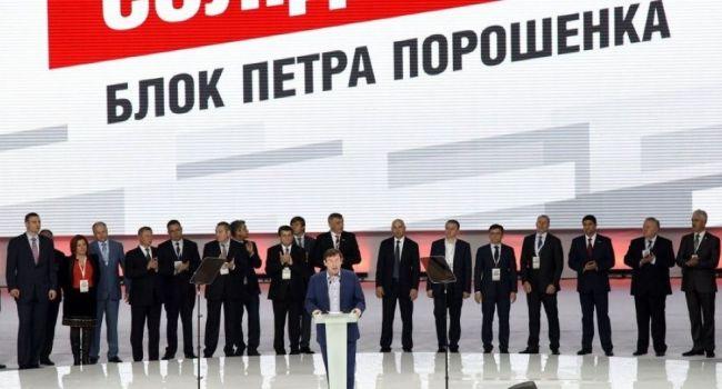 Порошенко объявил о переформатировании БПП до выборов в Раду