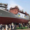 ВМС ВСУ получили на свой баланс новый корабль специального назначения