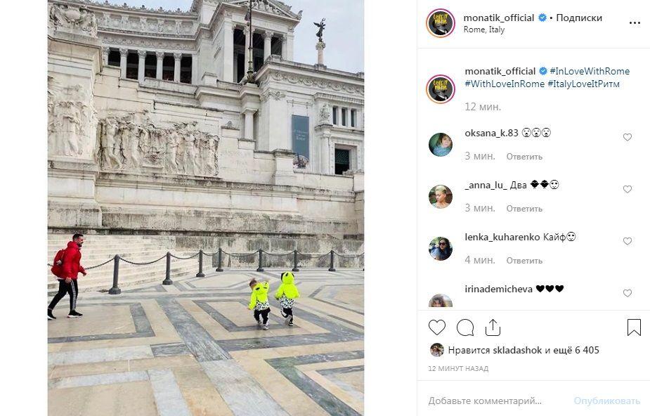 «Милота!» Дима Монатик восхитил сеть трогательным фото с сыновьями