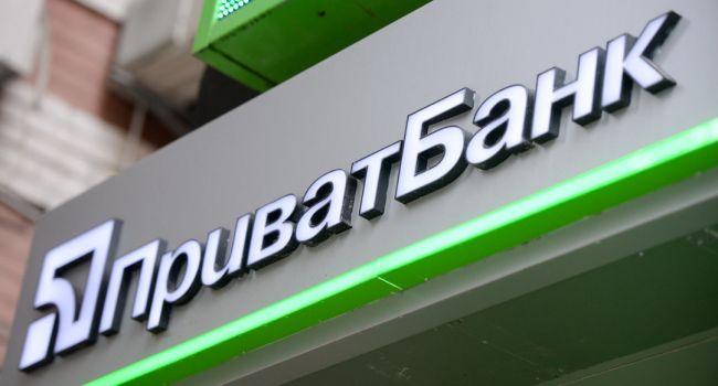 В «ПриватБанке» заявили, что в 2018-м банк получил рекордную прибыль
