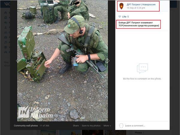 РФ перебросила на Донбасс мощное вооружение: опубликованы фото
