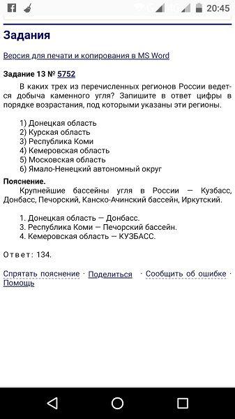 Путин раздает паспорта вовсе не зря? В РФ уже «присвоили» себе одну из украинских областей