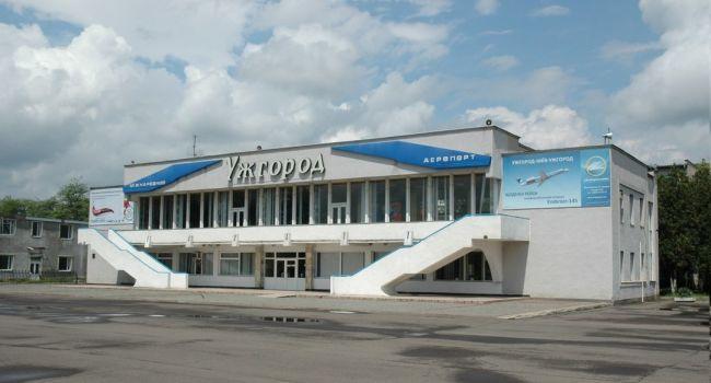 Омелян: Открытие аэропорта в Ужгороде – временное решение