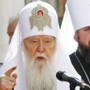 Украинцы предупреждают об опасности намерения Филарета вернуть УПЦ КП