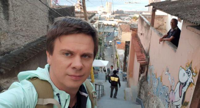 Комаров поведал, как чуть не погиб в Бразилии