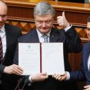 Лещенко: Порошенко, Парубий и Гройсман срочно проводят совещание