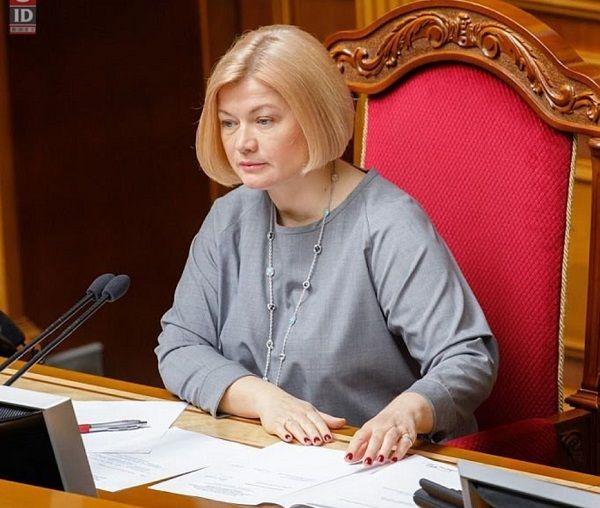 Ирина Геращенко угодила в скандал из-за украшений в Раде: подробности