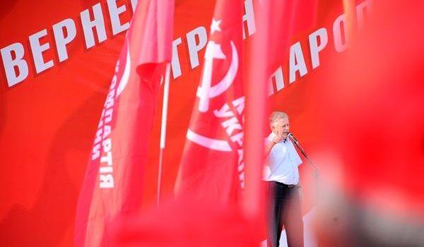 Запрещенная Компартия планирует провести съезд в Киеве: всплыли интересные подробности