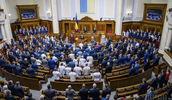 В Украине предложили проверять всех депутатов у психологов и психиатров