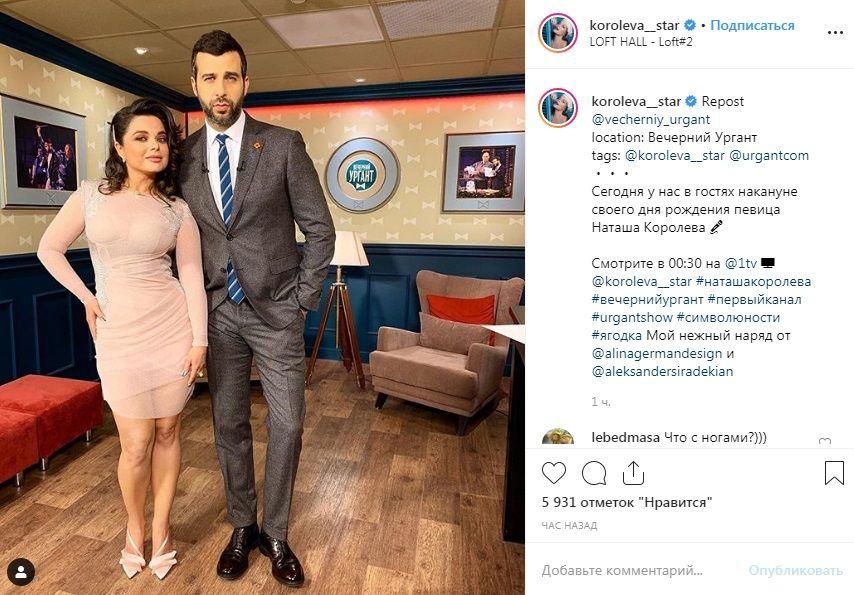«Украинские женщины самые красивые!» Наташа Королева порадовала поклонников, подобрав удачный наряд для шоу