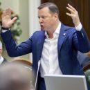 Страна умирает, воцаряется хаос: сеть в шоке от стенограммы закрытой встречи Зеленского с депутатами ВР