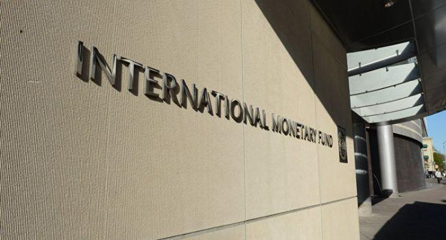 Эксперт: «Действия Украины ведут к ухудшению отношений с МВФ»