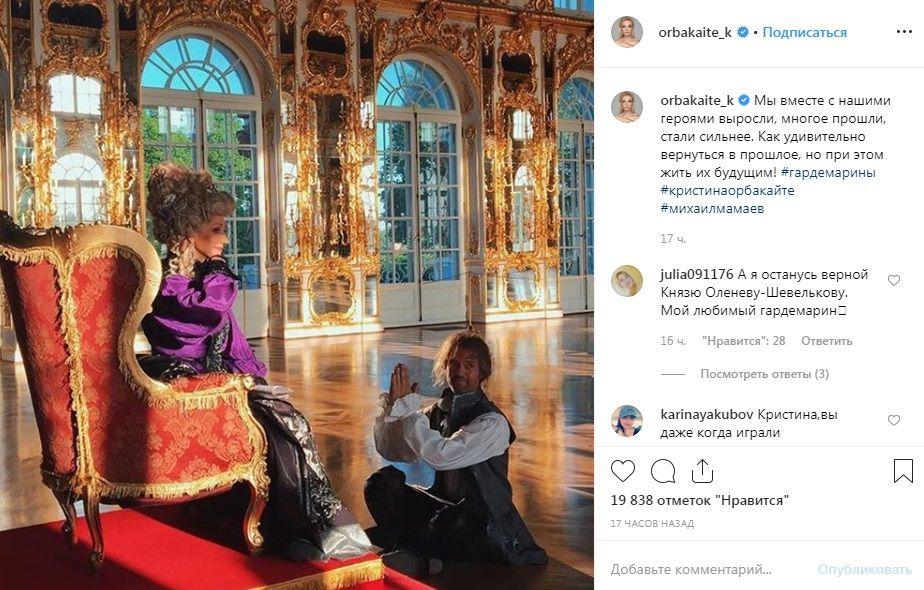 «По-королевски»: Кристина Орбакайте примерила образ царицы Екатерины, взорвав сеть