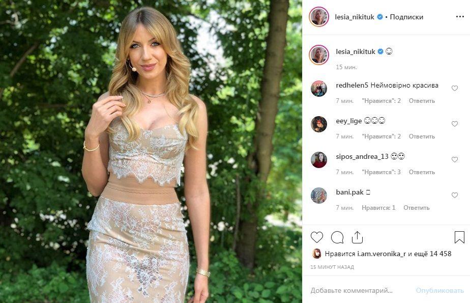 «Ух, красотка»: Леся Никитюк покорила своих поклонников в нежном нарядном платье