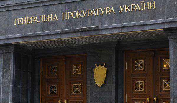 В ГПУ намекнули на некомпетентность пресс-секретаря президента