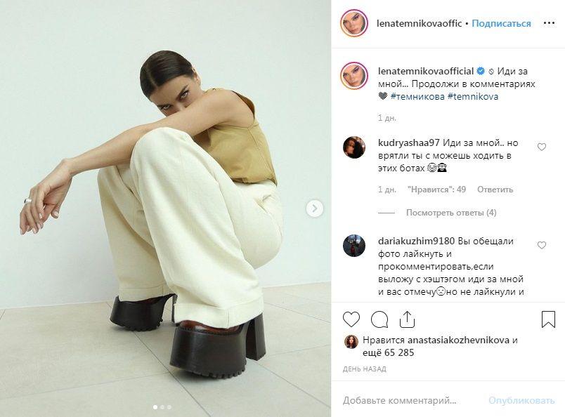 «Когда донашиваешь за старшей сестрой»: Елена Темниковая похвасталась необычной огромной обувью