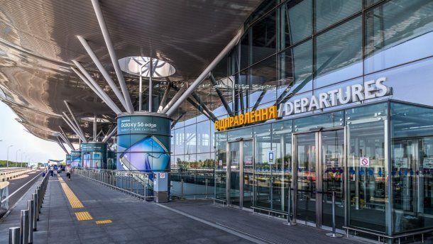 Чп в Борисполе: агрессивные пассажиры заблокировали терминал F
