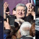 Волонтер: сегодня фанатеют от Зеленского те же избиратели, которые еще 5 лет назад фанатели от Порошенко