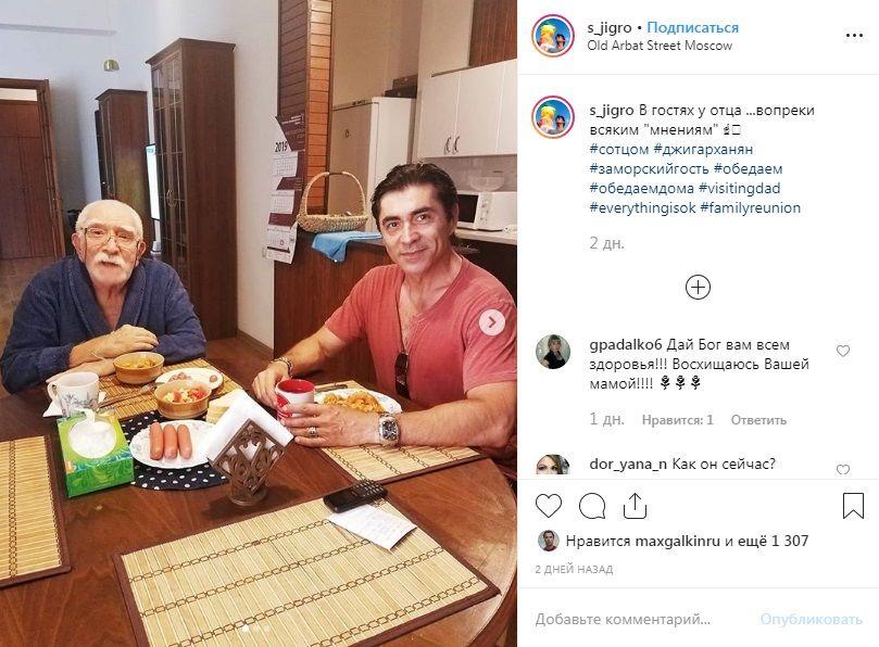 «Вопреки всяким мнениям»: в сети появилось фото 83-летнего Армена Джигарханяна после слухов о болезни