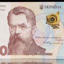 Решение НБУ ввести в оборот купюру номиналом 1 тысяча гривен является реальным индикатором состояния национальной экономики — Лановой