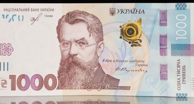 Решение НБУ ввести в оборот купюру номиналом 1 тысяча гривен является реальным индикатором состояния национальной экономики - Лановой