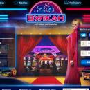 Игровое казино Вулкан 24 для победителей
