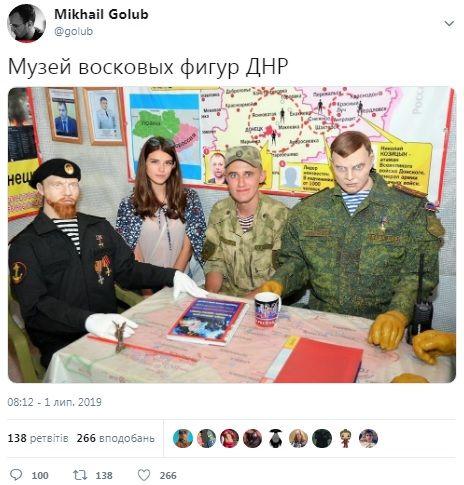В «банановой республике» появился «Дом восковых фигур»: Захарченко, Моторола и Гиви «жгут глаза» посетителям