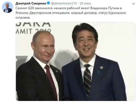 «Кремлевский лизоблюд»: позорная выходка Путина взбесила россиян