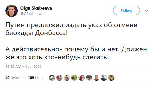 «Сливной бачок Кремля ликует»: Путин заявил, что сам издаст указа о снятии блокады с Донбасса вместо Зеленского