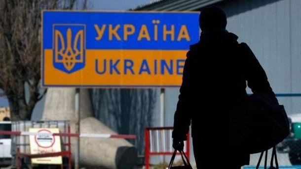 Судя по количеству украинцев, уехавших на заработки, реальный уровень безработицы сегодня в стране составляет 35 процентов - Мирошниченко