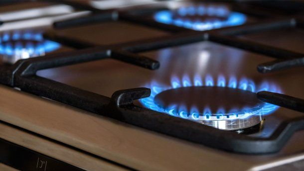 Украинцам снизили цену на газ на 10,4% — «Нафтогаз»