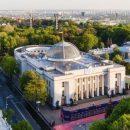 Общество должно не пустить в парламент людей, которые вредят стране и украинскому народу — мнение