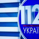 В Сети появилось видео обстрела офиса телеканала «112» из гранатомёта