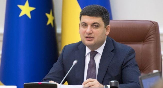 Гройсман сокращает количество министров в Украине