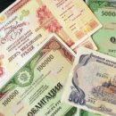 Последствия выхода иностранных инвесторов из российских ОФЗ могут быть очень серьезными — экономист