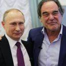 Стоун просит Путина крестить его 22-летнюю дочь