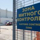 Таможня в Украине стала огромным теневым бизнесом, приносящим колоссальные доходы — Соскин