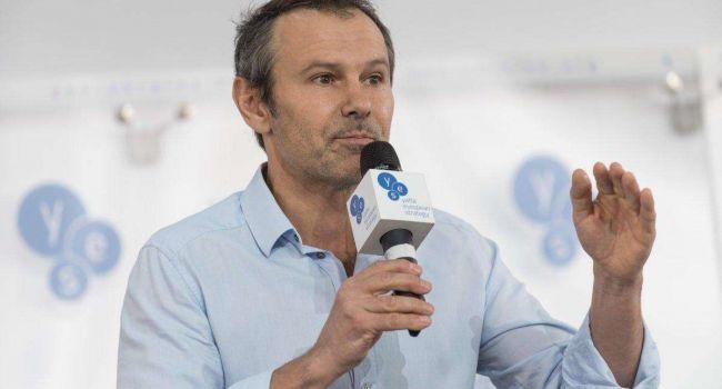Вакарчук анонсировал законопроект об отношениях Украины и РФ