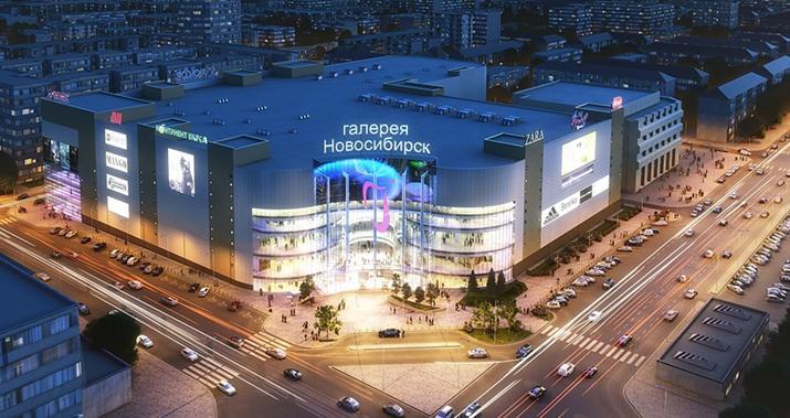 ТРЦ «Галерея Новосибирск» к вашим услугам