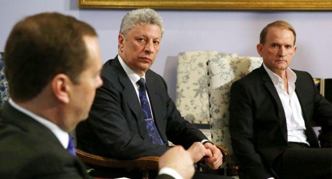 Медведчук и Бойко являются предателями и коллаборантами — Коломойский