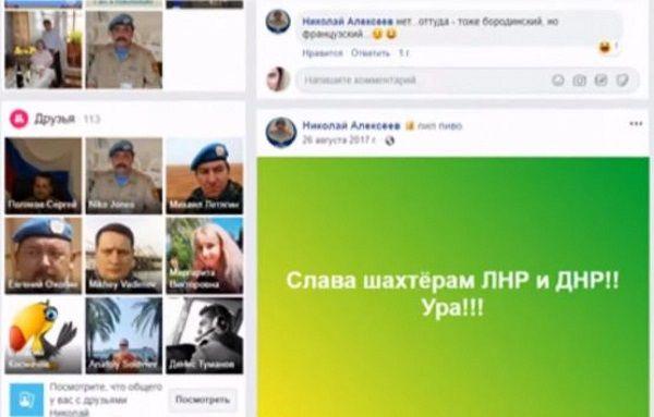 Представитель РФ в ОБСЕ в соцсети пожелал «укропам» смерти