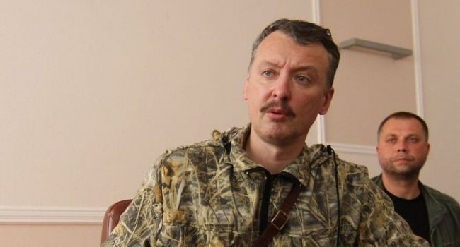 Гиркин выгоняет из своей квартиры в Москве родного сына-инвалида